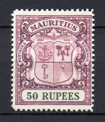 Mauritius. 50 Rupees Coat of Arms. ( Fake )