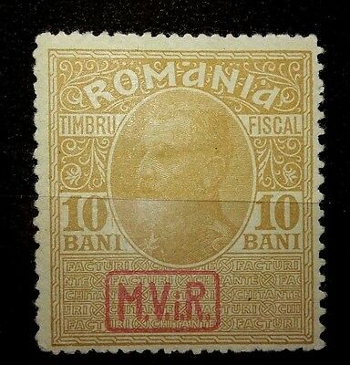 Early   Romania  Fiscal Stamp  10   Bant.....mint    Hinged