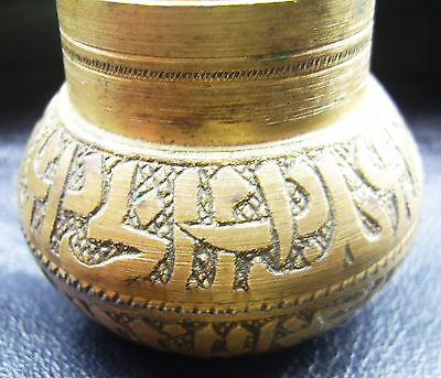 old Turkish small bronze vessel with inscriptions
