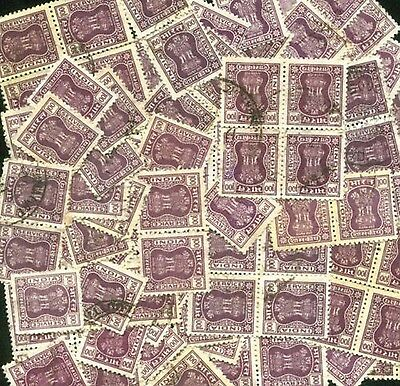 India Wholesale Offer Service Stamps Re1  500 Used Stamps
