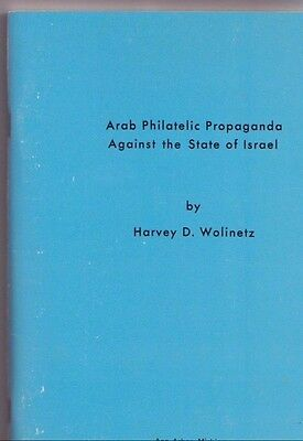 Arab Philatelic Propaganda Against Israel -Palestine Catalog Catalogue Book