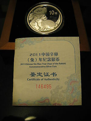 2011 China year of rabbit silver coin in wooden box with COA #146495