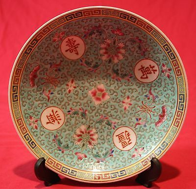 Chinese Mun Shou Porcelain plate10 inch