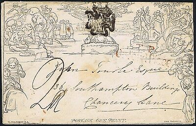 1840 1d Mulready Envelope London Experimental Cross charged 2d more Cat. £525.00
