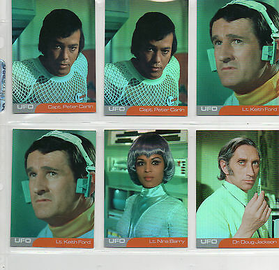 UFO -  Lot Of 6 Mirror Foil Chase Cards NM Unstoppable Cards 2016