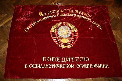 The Flag of the Military publishing house USSR Velvet BANNER
