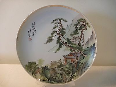 Chinese Hand-Painted Plate.