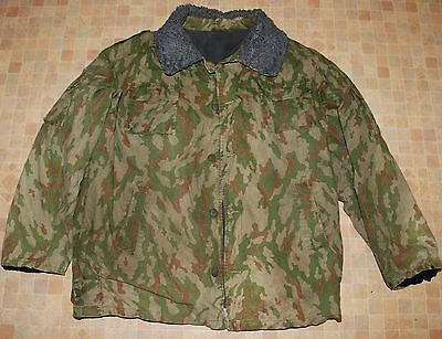 Russian Army Camo Winter Jacket.VSR-93.Size~54-4.Used.
