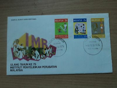 Malaysia 75th Anniversary of Institute of Medical Research 1976 6 February FDC