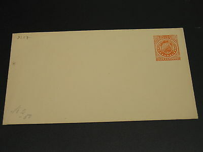 Bolivia old mint stationery cover *9217