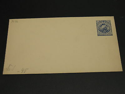 Bolivia old mint stationery cover *9216