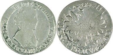 Exceptionnel rarissime  Peter I. 1689 - 1725 ROUBLE 1707, RUSSIE