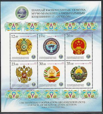 Kyrgyzstan Kirgistan MNH** 2013 Mi.755-760 A Bl.66A 13th meeting of Shanghai Coo