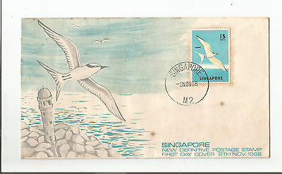 Singapore year 1966 private FDC