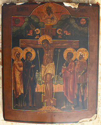 Antique Russian Icon of the Crucifixion, 18-19th Century, not restored