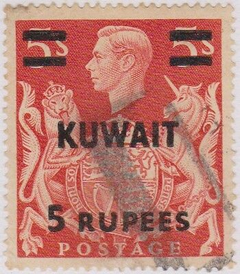 (Alot44) Kuwait 5R on 5/- red GV of GB OP