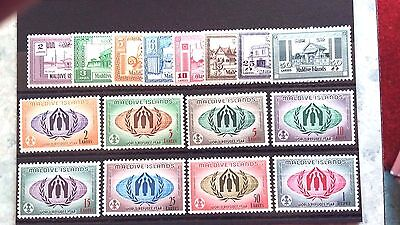 Maldives Islands Stamps     Very Fine Mint--Hinged..dated 1961 Lot 5