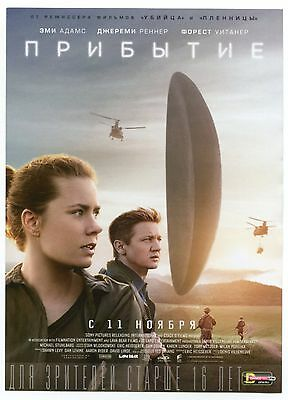 Arrival (2016) Amy Adams Jeremy Renner Forest Whitaker Mini Poster  Ads Flyers