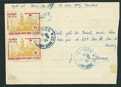 North Vietnam Stamp: 1955 Cover, Victory At Dien Bien Phu To Hanoi Imperf, Rare