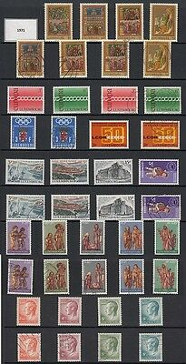 1971 Year set complete Mint Unhinged & Complete Very Fine Used CV £52