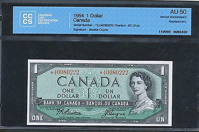 1954 $1 Bank of Canada *AA A/A Replacement note AU50 CCCS certified BC-37aA