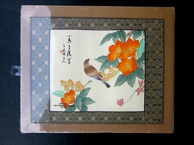 """Chinese Hand Painted Watercolor On Silk Signed 8""""x 10"""""""