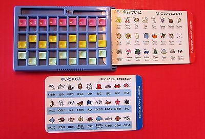 Japan Airlines Collectible - JAL Japanese Language Game - Airline Collectibles