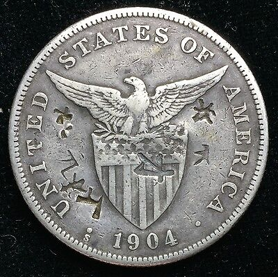 1904s Peso US-Philippines  Silver Coin w/ Chinese Chopmarks - lot#16