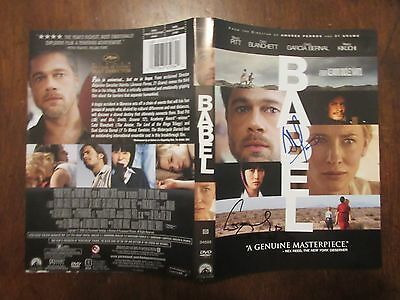 Signed Autographed DVD Cover Babel - Brad Pitt & Gael Garcia Bernal