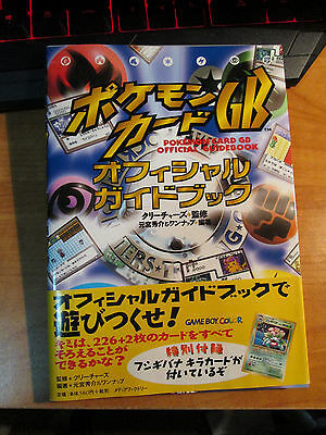 Japanese COMPLETE Pokemon GB OFFICIAL GUIDE Book+VENUSAUR Card Gameboy PROMO TCG