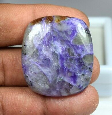 Filament ! 73.70 Cts. 100 % Natural Purple Charoite Cushion Cab Loose Gemstones