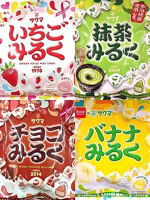 SAKUMA Japan Classic Milk Candy Strawberry / Matcha Green Tea / Chocolate Flavor