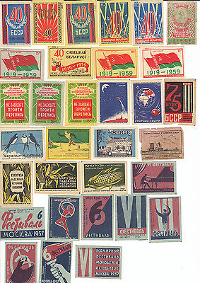 A lot of matchbox labels  from Soviet Union, USSR, Russia