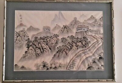 Chinese Painting On Silk depicting The Great Wall of China. Matted and Framed