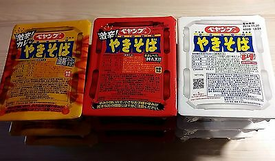 9x Peyoung ペヤング Yakisoba CURRY / CHOW MEIN / SPICY