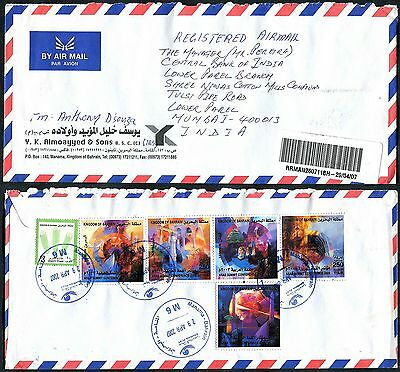 Bahrain 2007 Multi Stamps Registered Letter Addressed To India. See Scan.