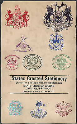 India Crest (Monograms) Coat of Arms Proof Sheet of 10 Indian States