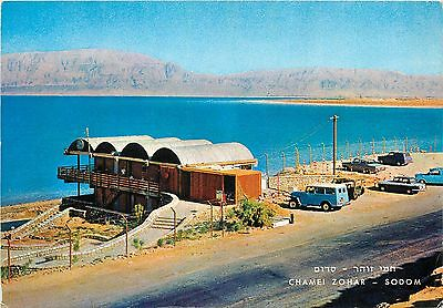 Israel Mifgash Chamei Zohar Sodom by the shore of the Dead Sea