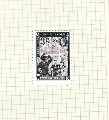 Discworld Stamp 2014 AMPO Reform Anniversary Difficult Appointment Rare Retired