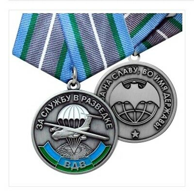 ex-USSR RUSSIAN MEDAL ORDER - VDV - SPECIAL FORCES-FOR SERVICE IN INTELLIGENCE