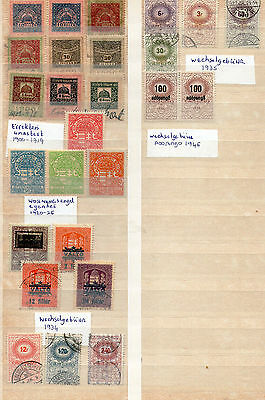 more Hungary sales tax stamps revenues / fiscals rare