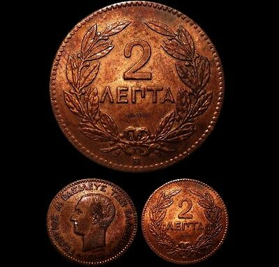1869 - 2 Lepta *** ( RB_Red - Brown) ***MS*** UNCIRCULATED***