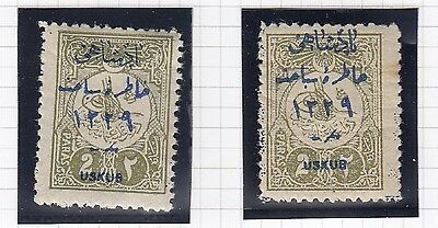 Turkey (Ottoman Empire) Stamps 1911