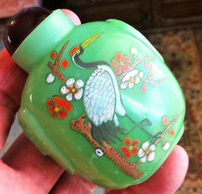 Large Chinese Snuff / Perfume Bottle , Exotic Red Headed Crane Decoration