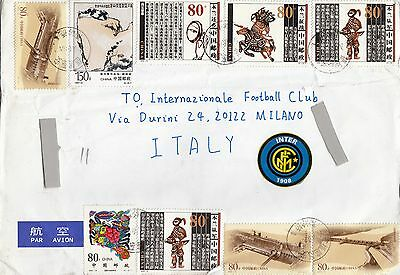 Cover From Cina To Italy Group Inter Football   Internazionale Football Club