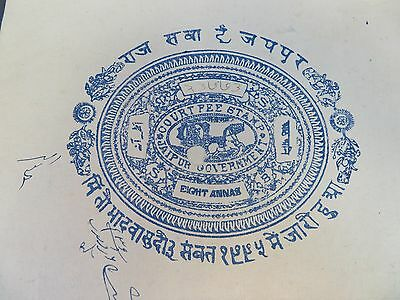 ANTIQUE INDIAN TREASURY STAMPED DOCUMENT from JAIPUR - Court fee stamp