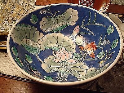 Vintage Chinese Bowl - Lotus Flowers, Lily Pads Fish & Birds,1960's,Excellent