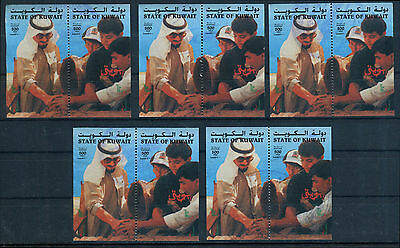 Kuwait King and People 500fils Imperf Pair As Issued x 5 Fine Used Sets