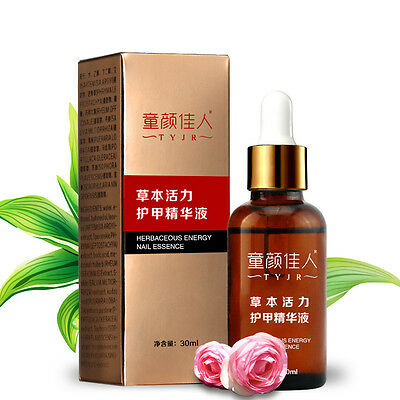 30ml Fungal Nail Treatment Essence Toe Nail Finger Anti Fungus Infection