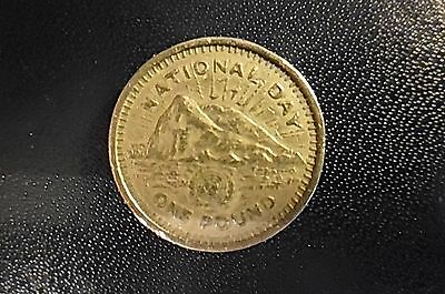 1995 Gibraltar One Pound Coin NATIONAL DAY Rare FREE INTERNATIONAL SHIPPING